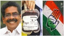 Mullappally Ramachandran Requests Congress Workers To Donate Blood To Avoid Blood Scarcity In Hospit