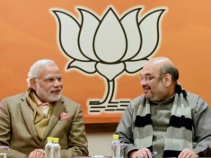 Lok Sabha Election 219 Result Bjp Started Preparations For Swearing In Ceremony
