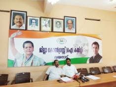 Wayanad Dcc S Press Meet For Rahul Gandhi S Victory