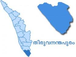 Kerala Man Bring Alcohol Theater Under Police Custody