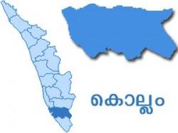 Kerala Ksu Kollam Leader Expelled Party