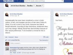 Sri Sri Ravishankar Support Homo Sexuality