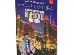 Abdullakkutty Is Happy With Macau Book Controversy
