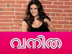 Sunny Leone And Bipasha Bsu To Perform In Vanitha Film Award Function