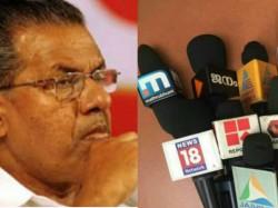 Media Ban In Court Strict Action Will Take Says Pinarayi Niyamasabha