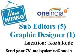 Oneindia Malayalam Subeditors Vacancy Kozhikode