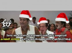 Social Media Trolls On Christmas