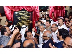 Pinarayi Vijayan Inaugurates Sharjah Indian School S New Branch
