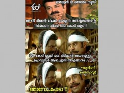 Social Meida Discussion Over Mohanlal New Project