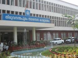 Thiruvanantapuram Corporation To Ban Plastics