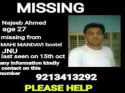 Najeeb Disappearance 100 Days On Police Clueless