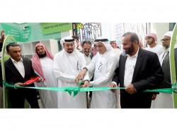 Fathima Hyper Market Opens At Dubai