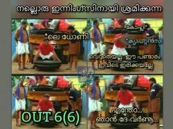 Social Medial Hail Kohli Troll Dhoni After 1st Odi