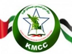 Dubai Kmcc S Volley Ball Tournament On Friday