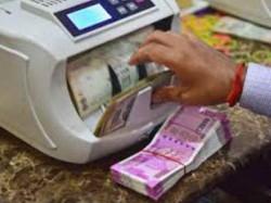 Mavelikkara Taluk Co Operative Bank Huge Irregularity