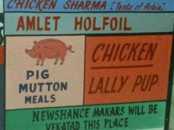 See Some Of The Funniest Sign Boards Found Only In India