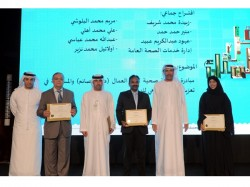 Dubai Municipality Honours Employees Innovative Suggestions