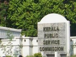 Kerala Public Service Commission Diamond Jubilee File Clearance Drive