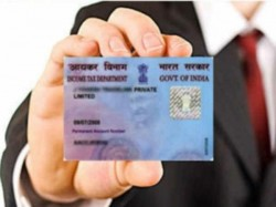 All Pan Cards Not Linked Aadhaar Card Will Be Cancelled