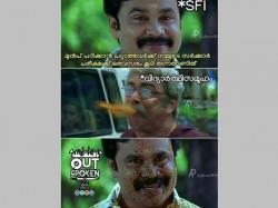 Social Media Troll Pinarayi And Ldf Government Exam