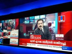 Social Media Attack Mangalam Tv Page Audio Clip