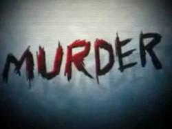 Allegation Against Bjp Mp In Madrassa Teachers Killing