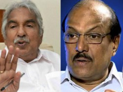 Oommen Chandy Meeting With League Leaders