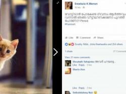 Sreebala K Menon Answer To Hassan