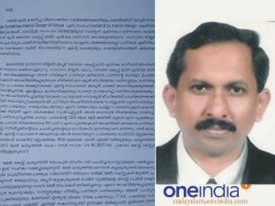 Girl Complaint Against Mangalam Television Chief