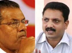 K Surendran S Reply To Pinarayi Vijayan S Criticism Of Yogi Adithya Nath