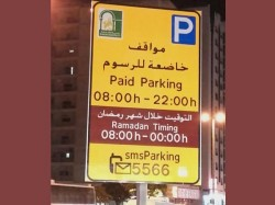 Free Afternoon Parking Sharjah Cancelled Effective From April 1
