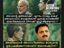 Social Media Troll K Srendran On Tripple Talaque Post