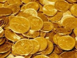 Kg Gold Seized From Karipur Airport