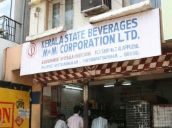 Names Of State Highways Are Not Changing For The Sake Of Liquor Shops