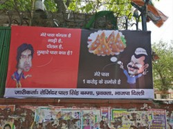 Kejriwal Now Accused A Rs 1 Crore Samosa Scam
