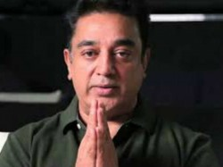 Kamal Hassan Escapes Fire
