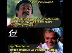 Social Media Troll Pinarayi Vijayan Munnar Statement