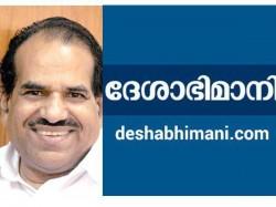 Kodiyeri Explains Govt Stand On Munnar Issue