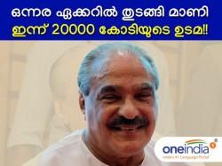 Km Mani Have 20000 Crore Asset