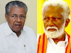 Kummanam Rajasekharan Against Pinarayi Vijayan And Ldf Government