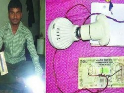 Boy Makes Power From Rs 500 Notes