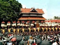 Thrissur Pooram 2017 Kerala