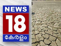 Malayalam News Channel News 18 Keralam Discussing Drought Issue On A Whole Day