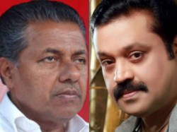 Suresh Gopi Against Murder Politics In Kannur