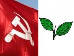 Again Kerala Congress Cpm Alliance In Kottayam Dist Panchhayath