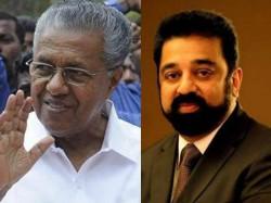 Kamal Hassan Praises Ldf Government In Kerala