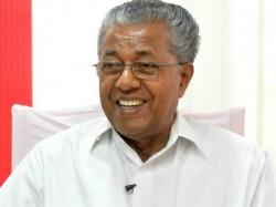 Prime Minister Will Inaugurate Kochin Metro Says Pinarayi Vijyan