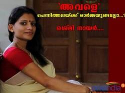 Reshmi R Nair Facebook Post Against Ramesh Chennithala