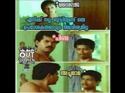 Social Media Troll Pinarayi Vijayan After Kk Shylaja Remark