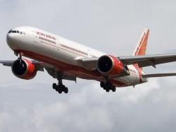 Uae Flight Ticket Rate
